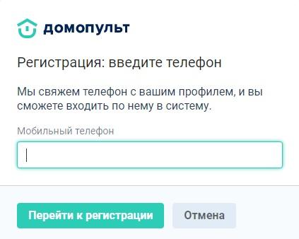 НВ-Сервис регистрация