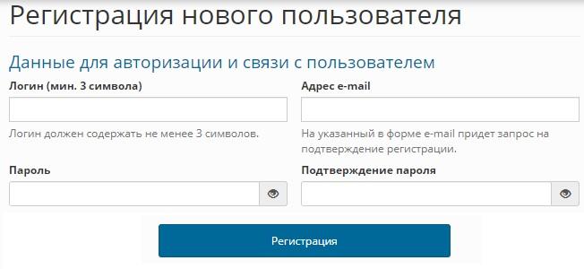 НГПУ регистрация