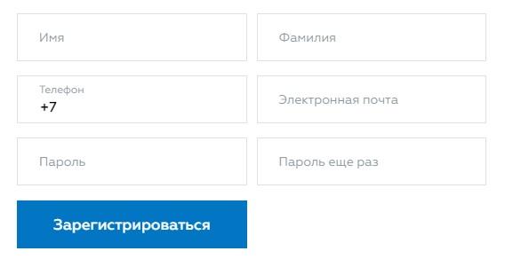 НОВЭКС регистрация