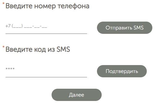 Персона регистрация