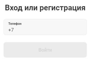 Петшоп регистрация