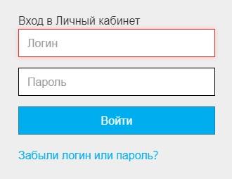 Проводов.нет вход