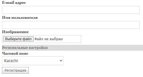 РИС регистрация
