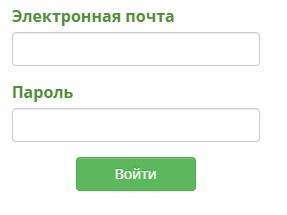 Русский Огород вход