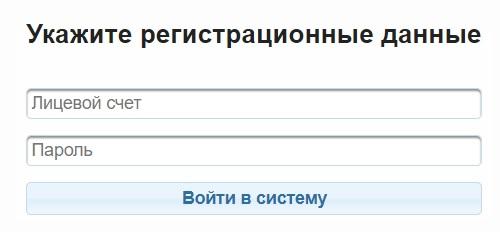 Севгаз регистрация
