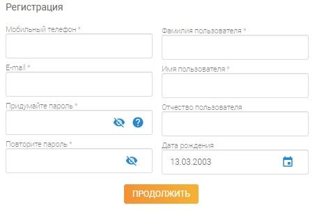 Северная сбытовая компания регистрация