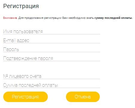 Алсеко регистрация