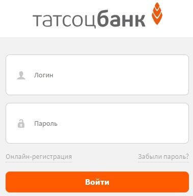 ТАТСОЦБАНК вход