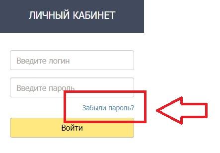 Файбер телеком пароль
