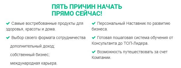 Форайз Групп