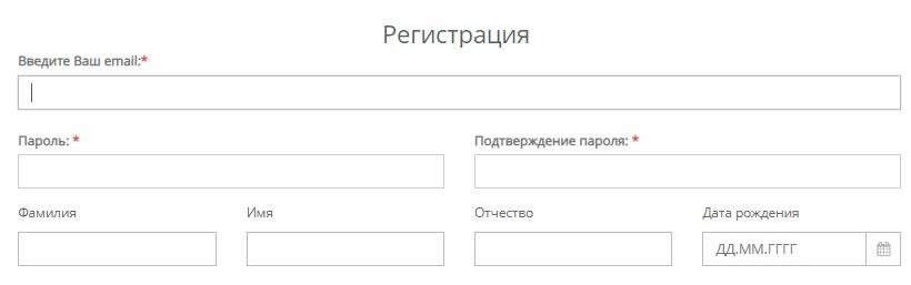 Астро-Волга регистрация