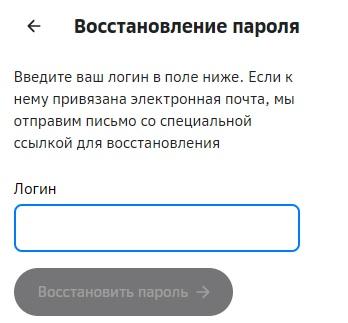 шцп пароль