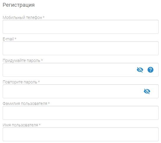 Энергосбыт Волга личный кабинет