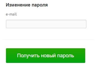 Ю-Софт пароль