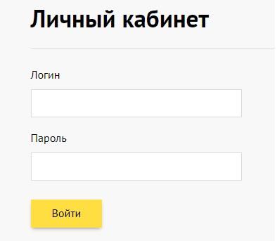 1cbo.ru вход
