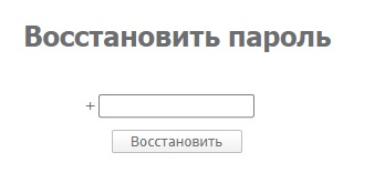911.fm пароль