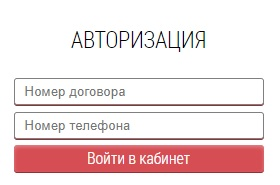 Baza.net вход
