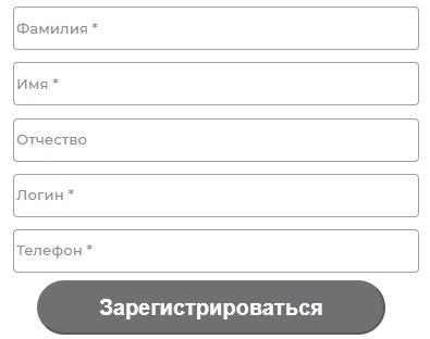 Атлас 2 регистрация