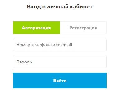 Байкал Сервис личный кабинет