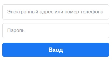Facebook вход