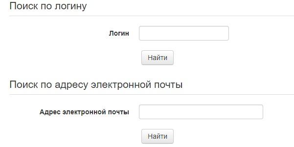 ИОС ОмГАУ пароль