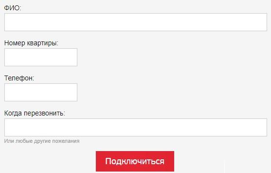 Красноярская сеть заявка