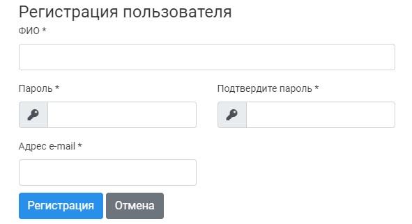 Красноярсккрайгаз регистрация