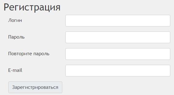 Кристаликс регистрация