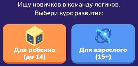 Лоджик бай регистрация