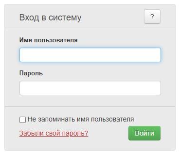 Веста Россельхознадзор вход