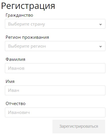 sovetnmo.ru регистрация