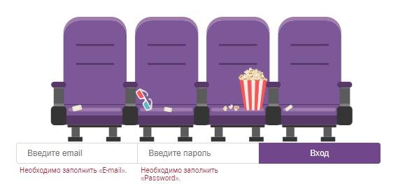 ЕАИС Фонд кино вход