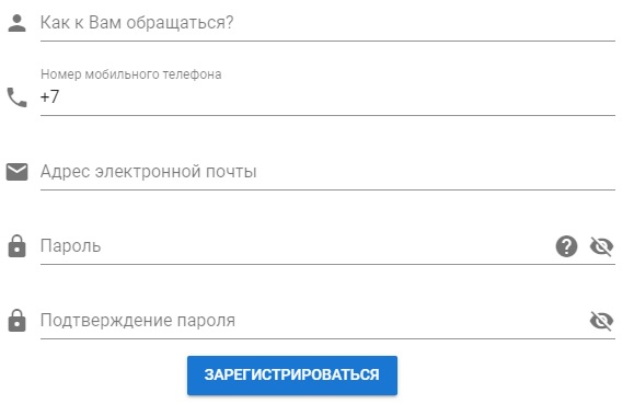 ЕРЦ Геленджик регистрация