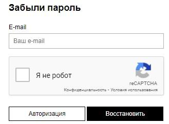 ИЛЬ ДЕ БОТЭ пароль