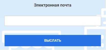 ucs пароль
