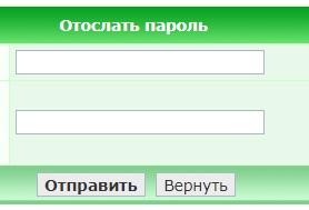 Калоризатор пароль