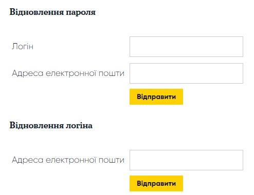КЭУ пароль