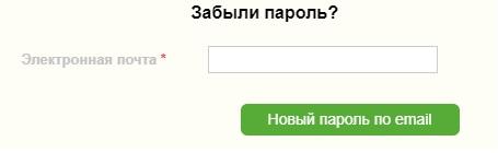 Колымская страховая компания пароль