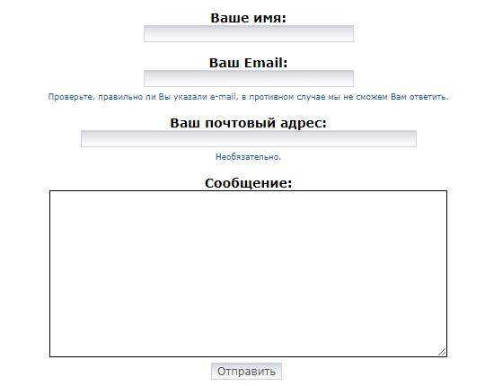 Vlad-vc.ru обратная связь