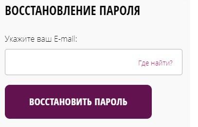 Лентел пароль