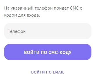 НДФЛка пароль