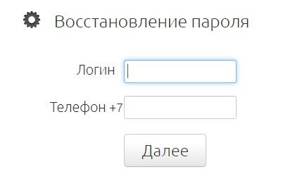 Лоис-нэт пароль