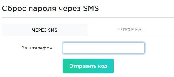 Мастер Стиля пароль
