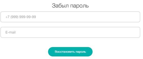 Медси пароль