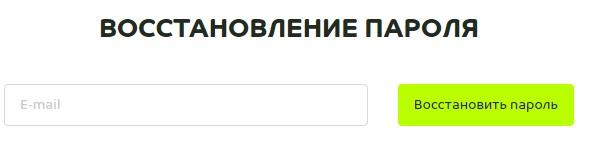 Металл Профиль пароль