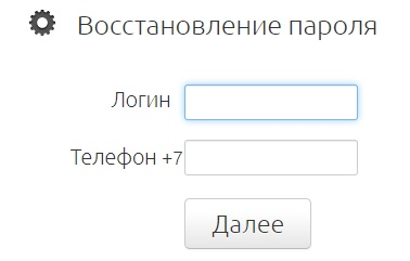 Мир Митино телеком пароль