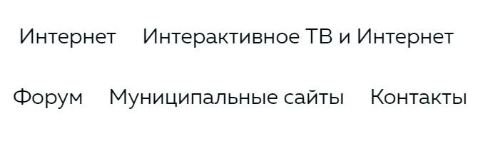Мобайл Тренд