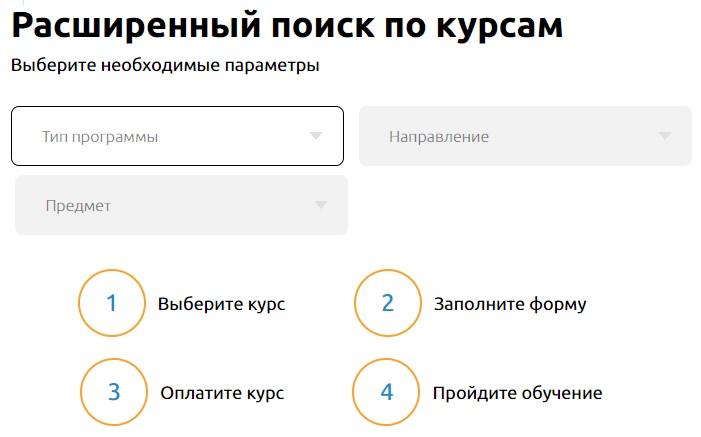 xtern.ru курсы
