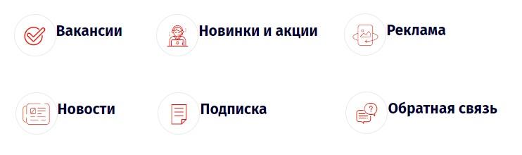 Могилевсоюзпечать сайт