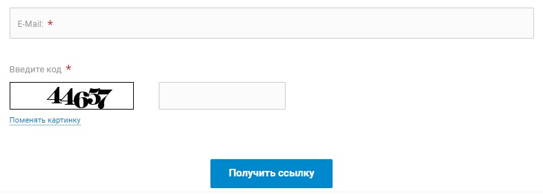 МПАДО пароль